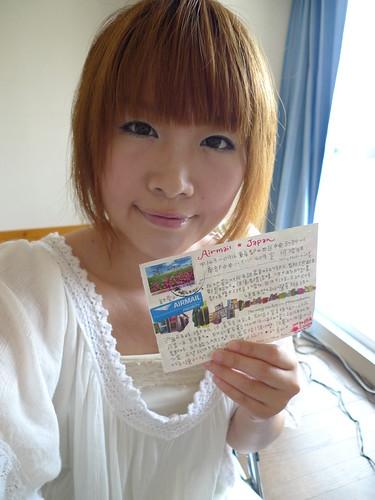 書雅,你的明信片我收到惹!