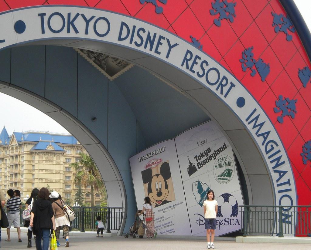 Tokyo Disney Land 2010 001
