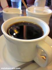 Lido Syphon Brewed Coffee