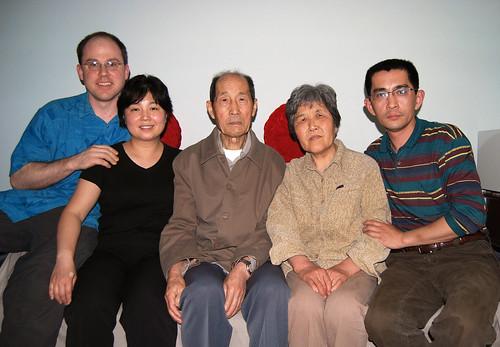 j65 - Nánjīng Family