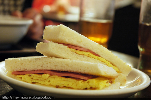Tropical Village Restaurant 海南村餐廳 - Ham and Egg Sandwich
