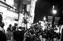 Shibuya street (----------------------xxx-----------------------) Tags: city nightphotography travel blackandwhite film monochrome japan night 35mm asian japanese tokyo blackwhite asia candid capital streetphotography olympus 35mmfilm om1 olympusom1 1600asa 1600iso fastfilm lifeobserved