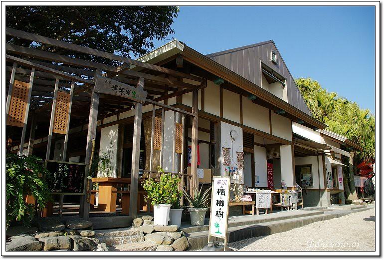 青島神社~ (35)