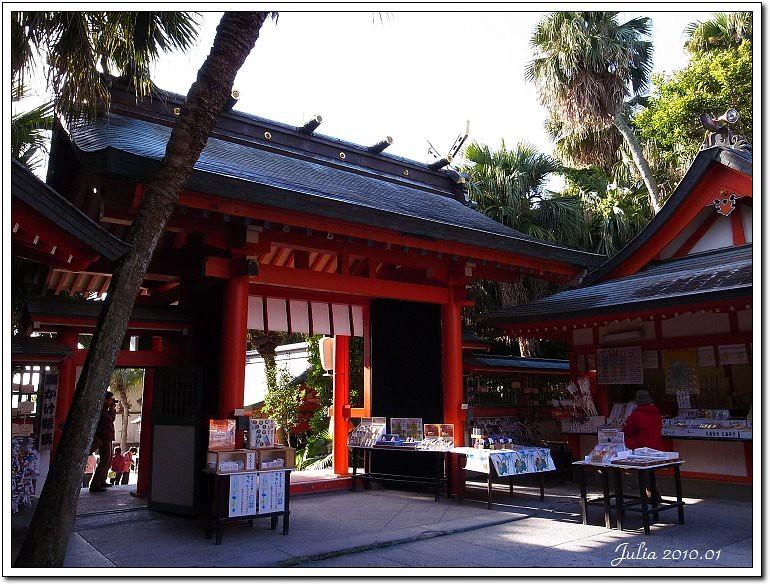 青島神社~ (22)