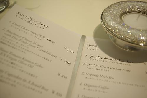 スワロフスキーカフェ