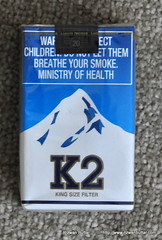 K2 King Size (rizwanbuttar) Tags: king size k2