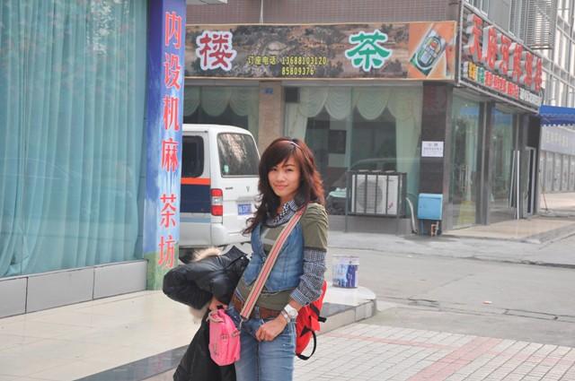 Tb jun17-2010 (31) Chengdu city