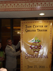 Center Inauguration of the Jain Center of Greater Boston, Norwood, 26-28 June 2010