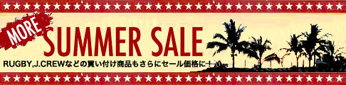 banner_2010_more_summer_sale