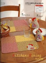 Galinha de Mesa (Luciana de Campos) Tags: galinhas riscos moldes aplicao patchcolagem