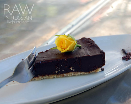 Chocolate tart, Live Food Bar, Toronto, ON