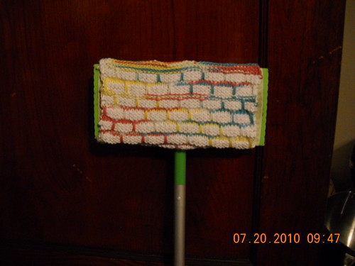 Swiffer Cover1