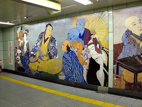 Tsukijishijō Station Mural 02