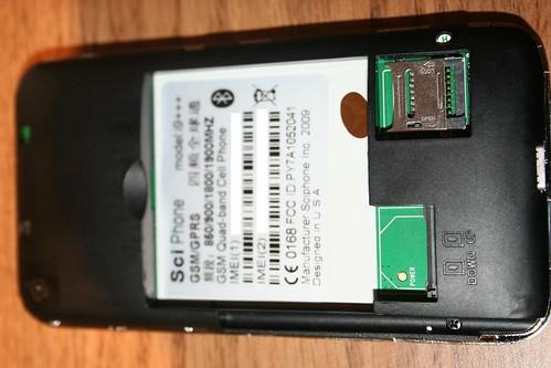 2010-08-01 - Sciphone - 04 - Innards
