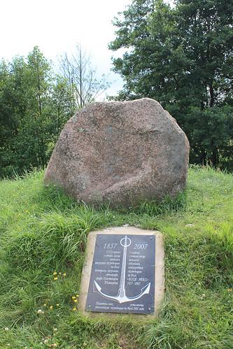 Место старта экспедиций графа Константина Тышкевича (1857) и экспедиции Вилия-Neris (2007).