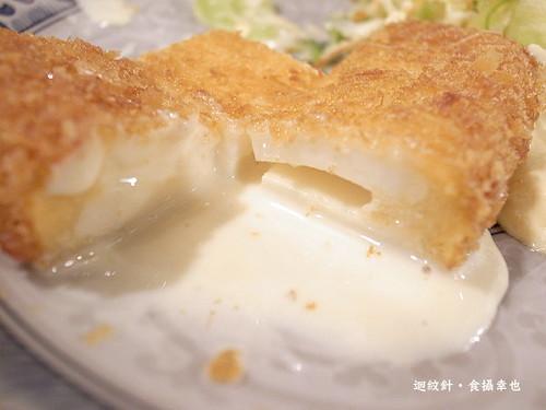 和幸日本料理魚板起司斷面