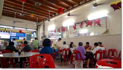Inside Wing Hoong Lapan