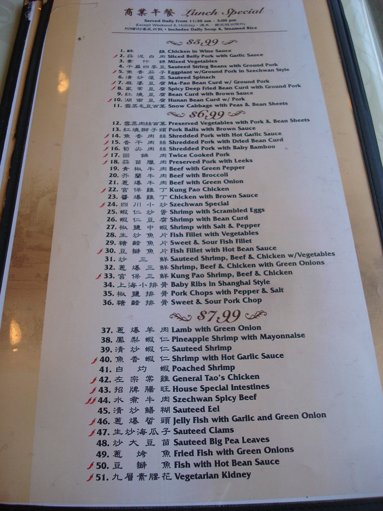 Zodiac Restaurant Menu