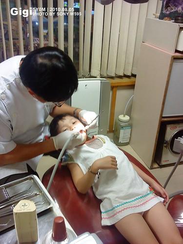 20100805補牙記004