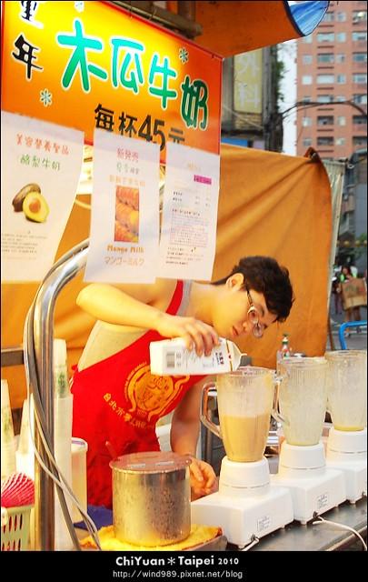 童年木瓜牛奶03.JPG