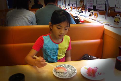 稽古終了。くら寿司で娘と昼食。