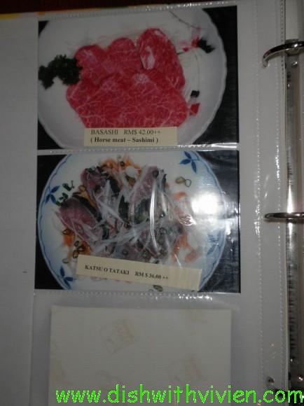 toku4-menu-horse-meat-sashimi