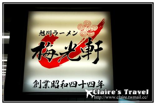 09hokkaido_1-042