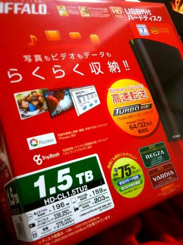 バッファローの1.5TB HDD、HD-CL1.5TU2が届いたよ。