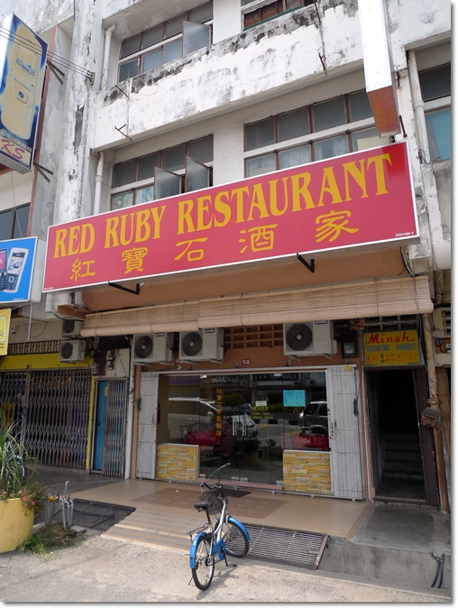 Red Ruby Restaurant Ayer Tawar