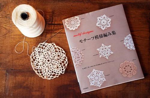 japanese crochet 1