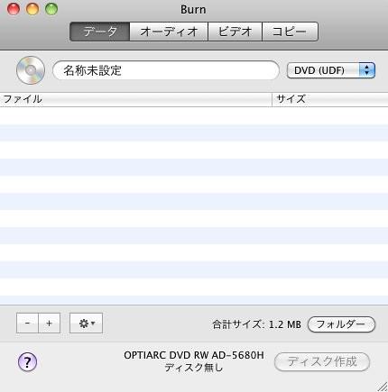スクリーンショット(2010-08-12 1.23.19)