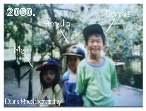 childhood 2000