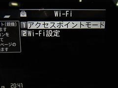 N-08Bをアクセスポイントにします。