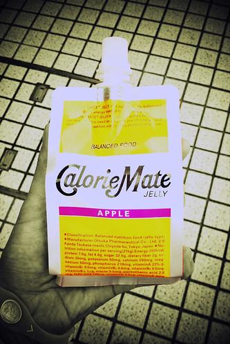 """これから毎朝飲もうと思って買ってみた""""Calorie Mate JELLY""""これはちょっと・・・飲料の方を探してみようかな。"""
