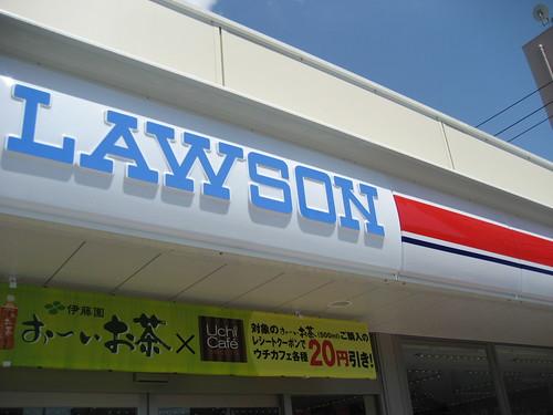 赤ローソン 広島 マツダスタジアム 画像14
