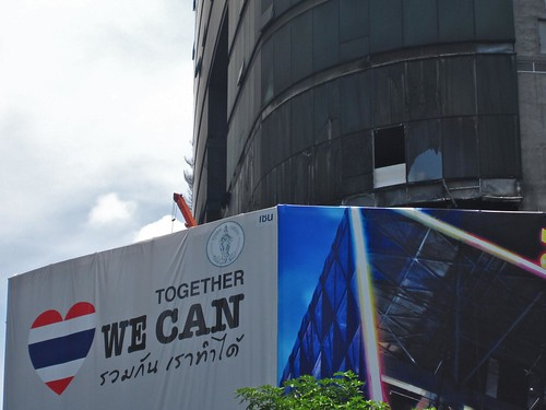 Together We Can - Central World