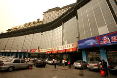 Gongzhufen 24 (David OMalley) Tags: west beijing 北京 西 fuxingmen 复兴门 公主坟 gongzhufen guanganmen 广安门