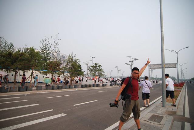Beijing 2010 [23]