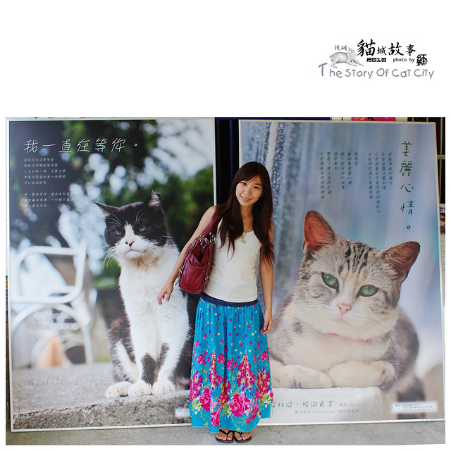 侯硐-貓城