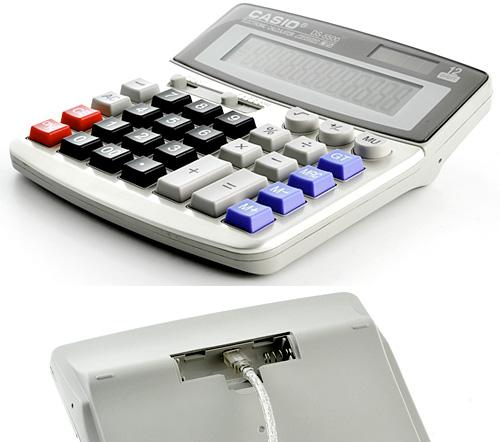 Calculadora con cámara espía