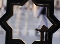 [ 236 / 365 ] (Muneerah Ibrahim) Tags: