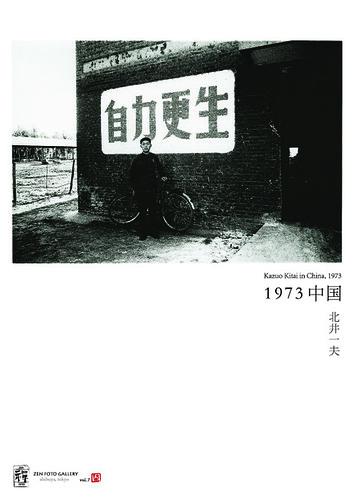 P1 cover