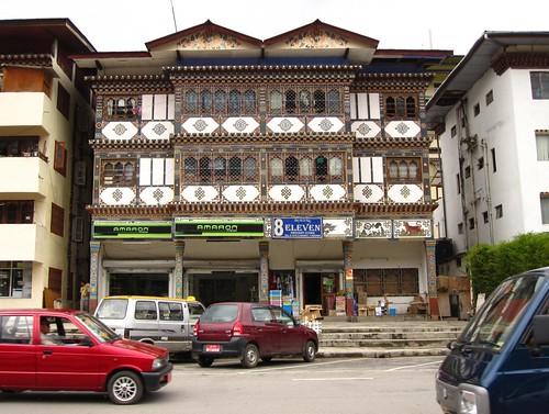 Thimphu shopfront