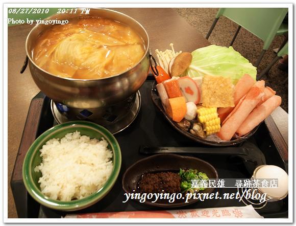 民雄_尋跡茶食店990827_R0014412