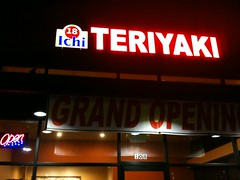 Ichi 18 Teriyaki in Vancouver WA