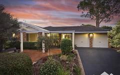 12 Toona Way, Glenning Valley NSW