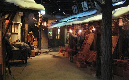 船の科学館 羊蹄丸