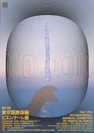 79_tokyohanga