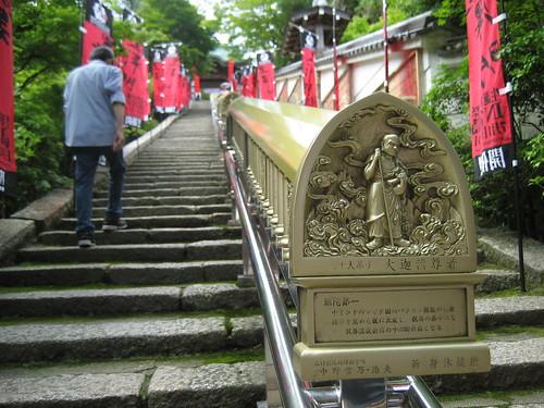 黒澤明 生誕100年祭 甲冑展 画像40