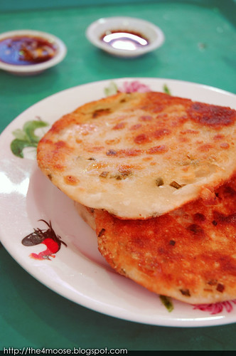 Lau Pa Sat - Zhen Chi Xiang's Scallion Pancakes